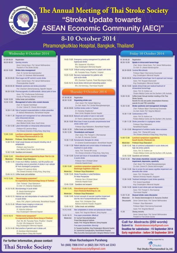 POS TSS 8-10 OCT 2014 E2-page-001