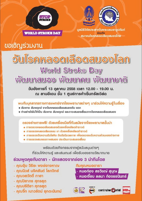 Leaflet-WSD-page-001