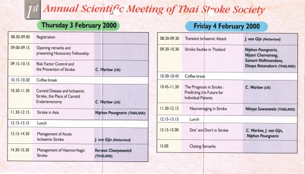 1-annual-meeting-tss-brochure-back