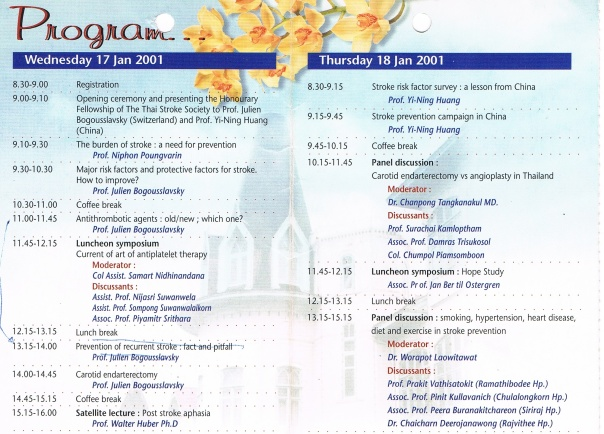 2-annual-meeting-tss-brochure-back