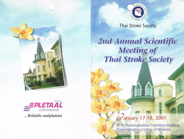 2-annual-meeting-tss-brochure-front